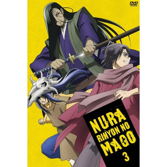 Nurarihyon No Mago Vol.3 [DVD+CD]