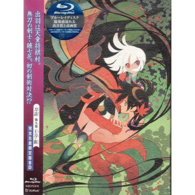 Katanagatari Vol.9 Oto Nokogiri [Blu-ray+CD Limited Edition]