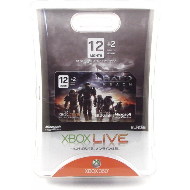 Xbox Live 12-Month +2 Gold Card (Halo Reach)