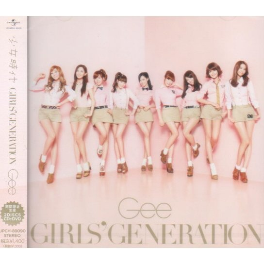 Gee [CD+DVD Limited Pressing]