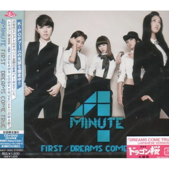 First / Dreams Come True [CD+DVD Limited Edition Type B]
