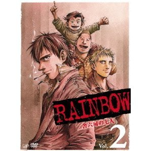 Rainbow Nisha Rokubo No Shichinin Vol.2