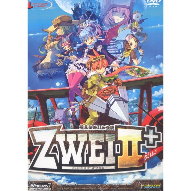 Zwei2 Plus: Sky-High Great Adventure (Chinese) (DVD-ROM)
