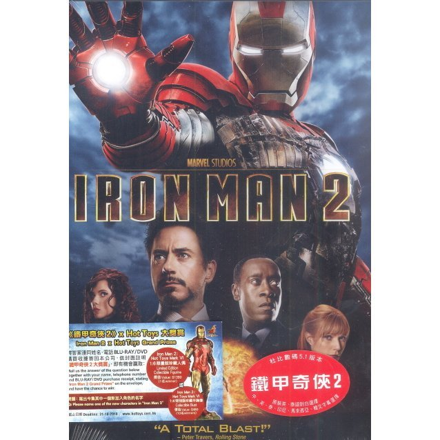 Iron Man 2 [Single-Disc Edition]