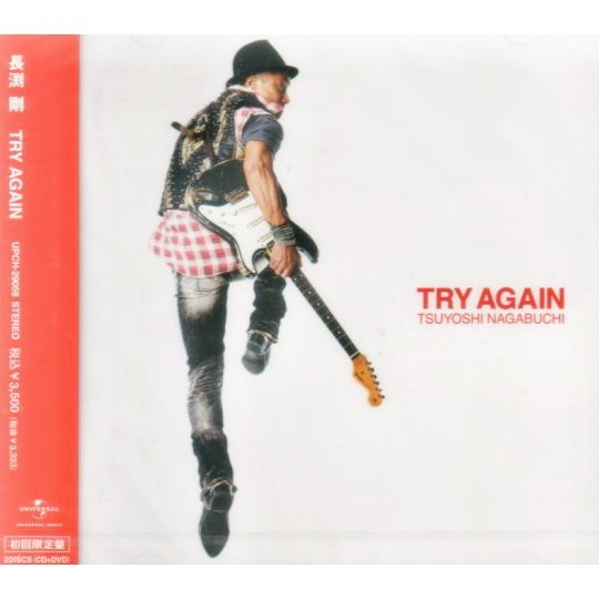 Try Again [CD+DVD Limited Edition]