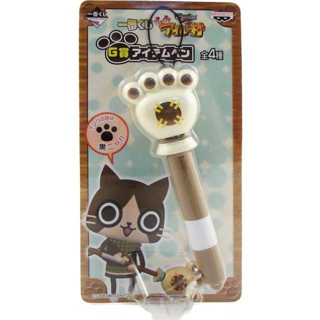 Monster Hunter Item Pen Asst 2