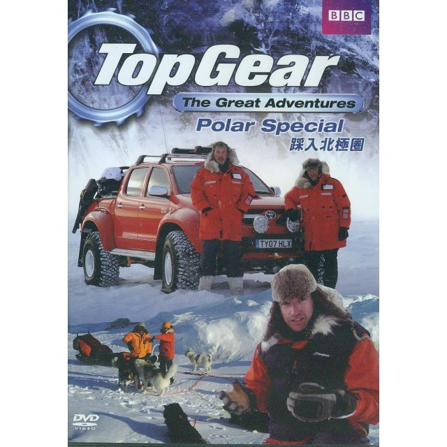 Top Gear - The Great Adventures: Polar Special