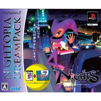 NiGHTS into Dreams... (Nightopia Dream Pack)