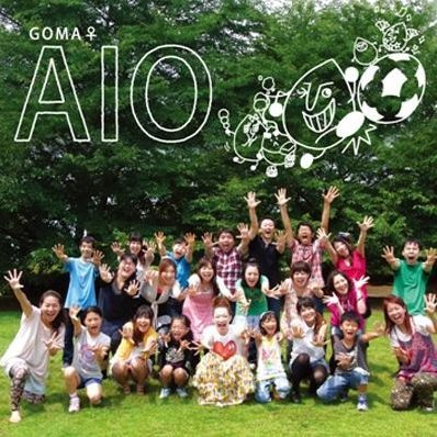 Aio [CD+DVD]