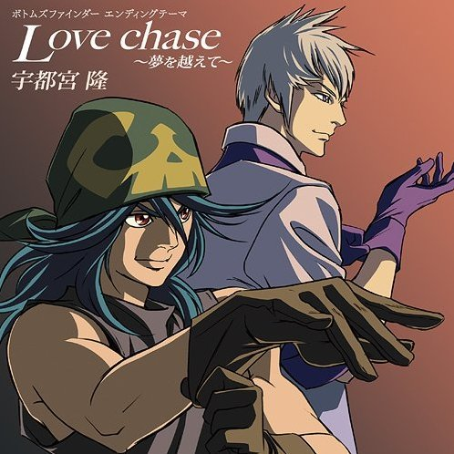 Love Chase - Yume Wo Koete (Votoms Finder Intro Theme)