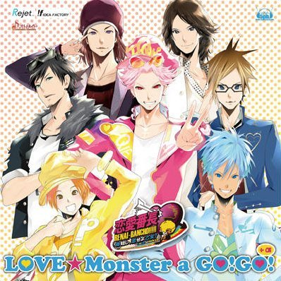 Love Monster A Go! Go! + Alfa Renai Bancho Intro Theme