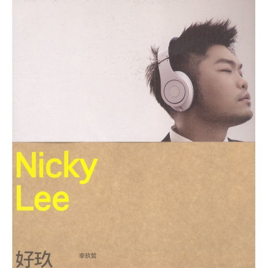 Nicky Lee New Album 2010