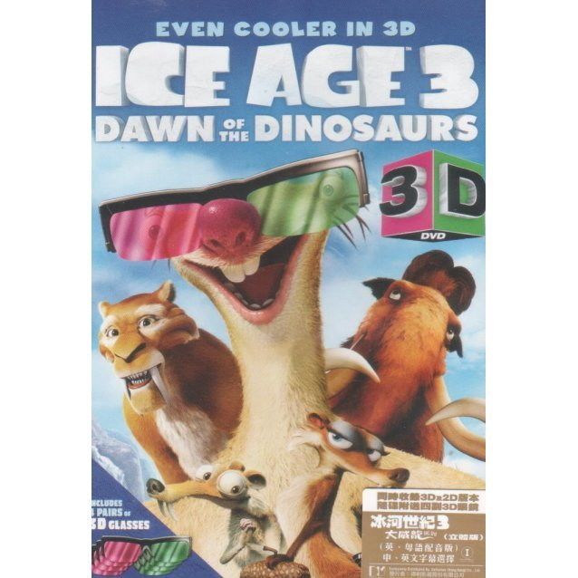 Ice Age 3: Dawn Of The Dinosaurs [3D]