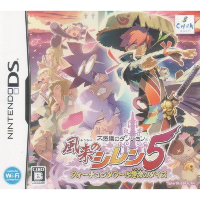 Fushigi no Dungeon: Fuurai no Shiren 5 - Fortun Tower to Unmei no Dice