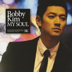 My Soul [CD+DVD]