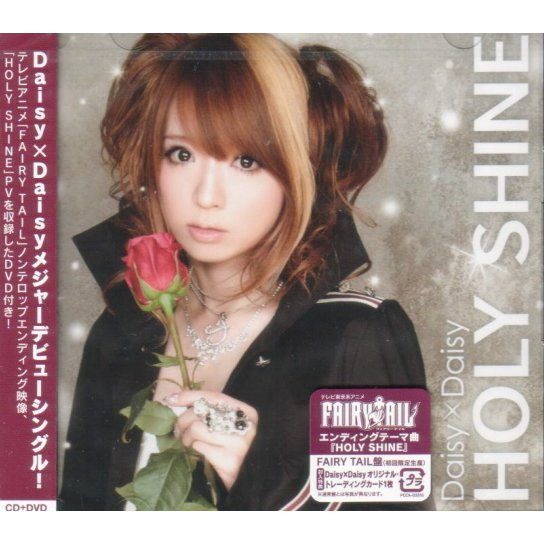 Holy Shine [CD+DVD Limited Edition]