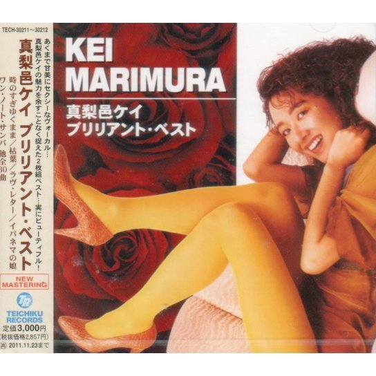 Kei Marimura Brilliant Best