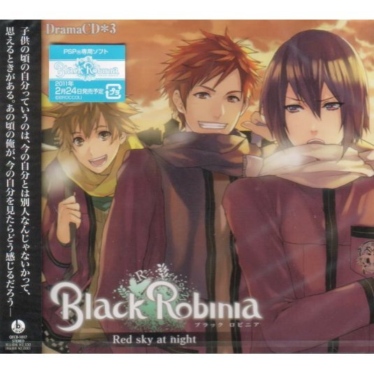 Black Robinia Drama CD 3