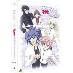 Emotion The Best Sukinamono Wa Sukidakara Shouganai! DVD Box