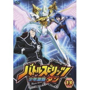 Battle Spirits Shonen Gekiha Dan Vol.13