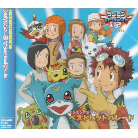 Digimon Adventure 02 Best Hit Parade