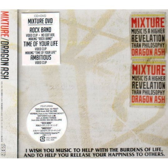 Mixture [CD+DVD Limited Edition]
