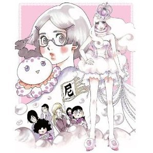 Kuragehime / Jellyfish Princess Vol.1 [Limited Edition]