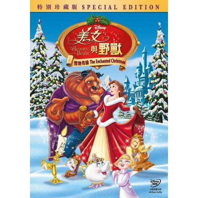 Beauty And The Beast: The Enchanted Christmas [Special Edition]