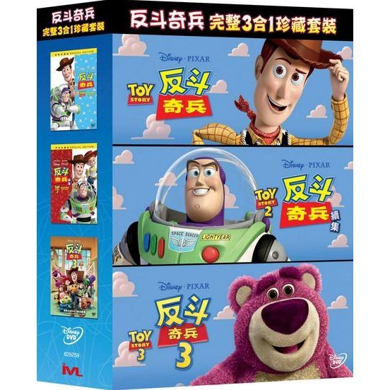 Toy Story Trilogy Boxset