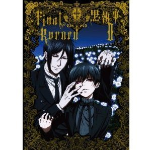 Black Butler II: Final Record Artbook