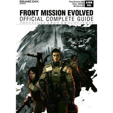 Front Mission Evolved: Official Complete Guide