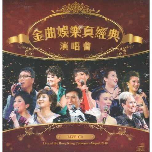 Star Entertainment Concert Karaoke [3CD]