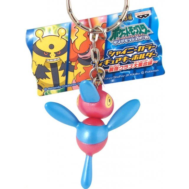 Banpresto Pokemon DP Pre-Painted Key Chain: Polygon Z
