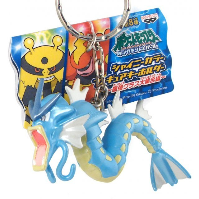 Banpresto Pokemon DP Pre-Painted Key Chain: Gyarados