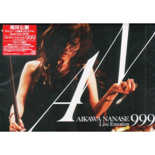 Aikawa Nanase Live Emotion 999