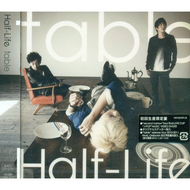 Table [CD+DVD Limited Edition]