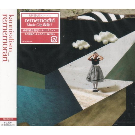 Rememorari [CD+DVD Limited Edition Jacket A]