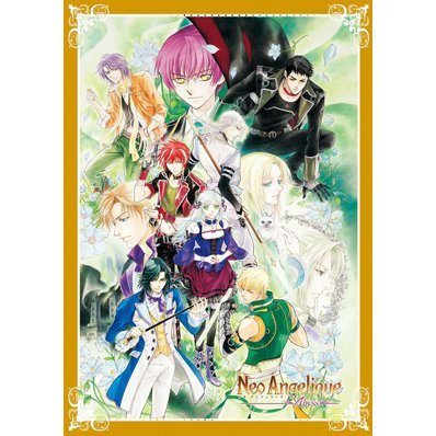 Neo Angelique Abyss DVD Box