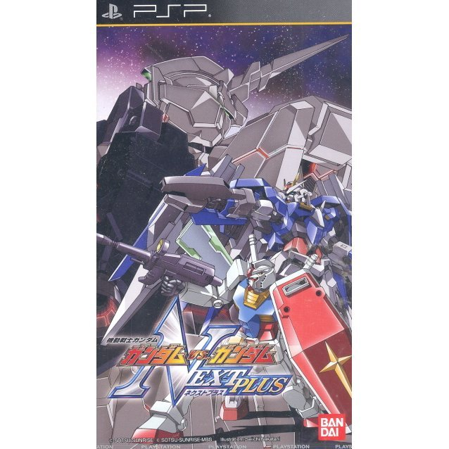 Mobile Suit Gundam: Gundam vs. Gundam Next Plus (PSP the Besr)