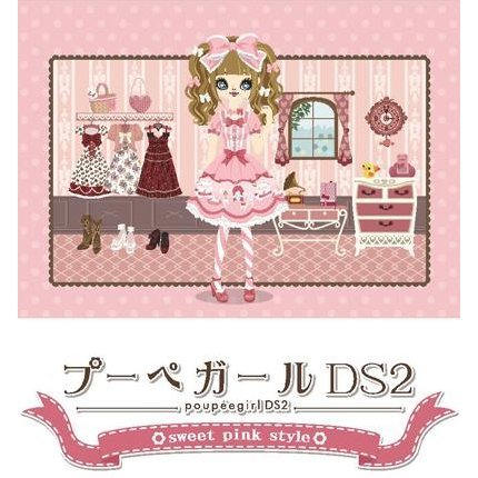Poupee Girl DS 2: Sweet Pink Style