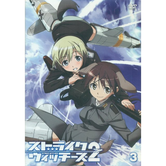 Strike Witches 2 Vol.3