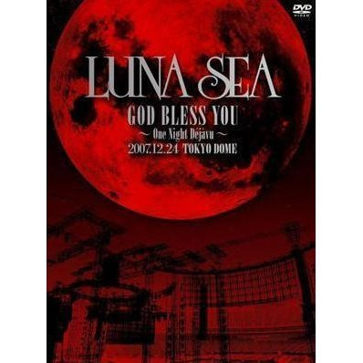 God Bless You - One Night Dejavu - 2007.12.24 Tokyo Dome [2DVD]