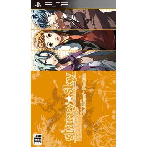 Starry * Sky: In Autumn - PSP Edition