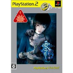 Fatal Frame III: The Tormented (PlayStation2 the Best Reprint)