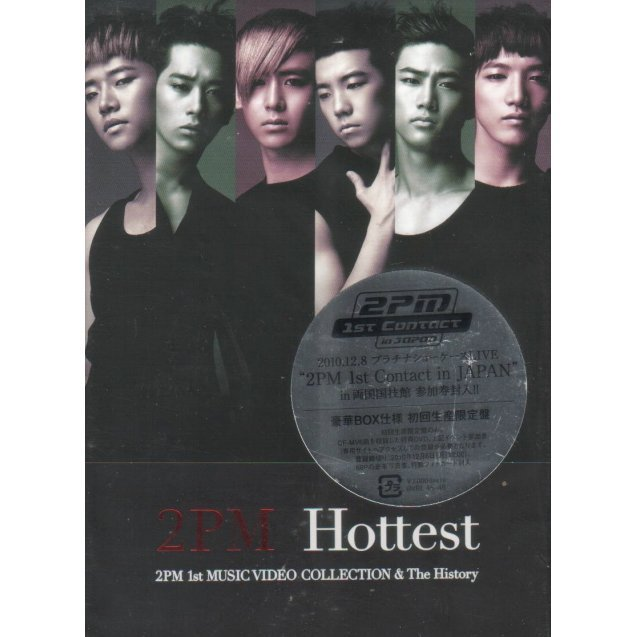 Hottest - 2pm 1st Music Video Collection & The History [Limited Edition]