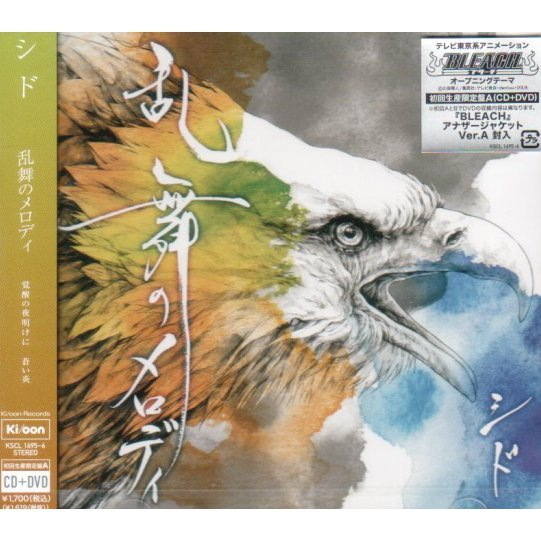 Ranbu No Melody [CD+DVD Limited Edition Type A]