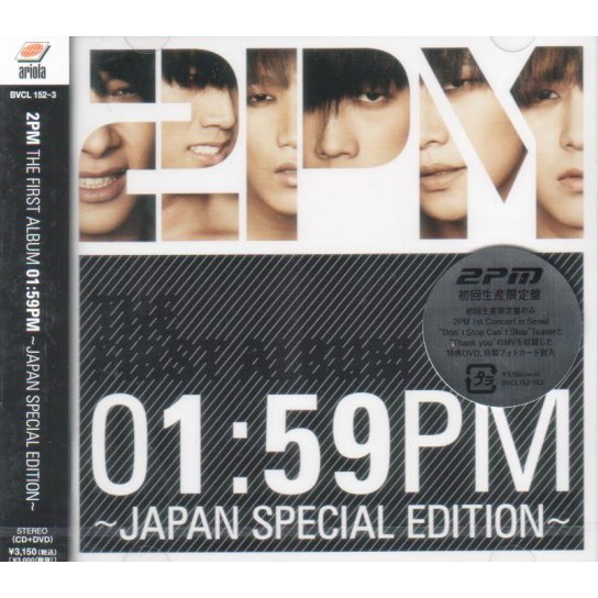 01:59pm - Japan Special Edition [CD+DVD Limited Edition]