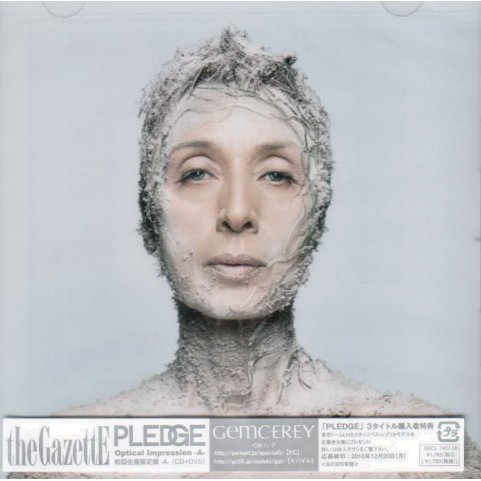 Pledge [CD+DVD Limited Edition Type A]
