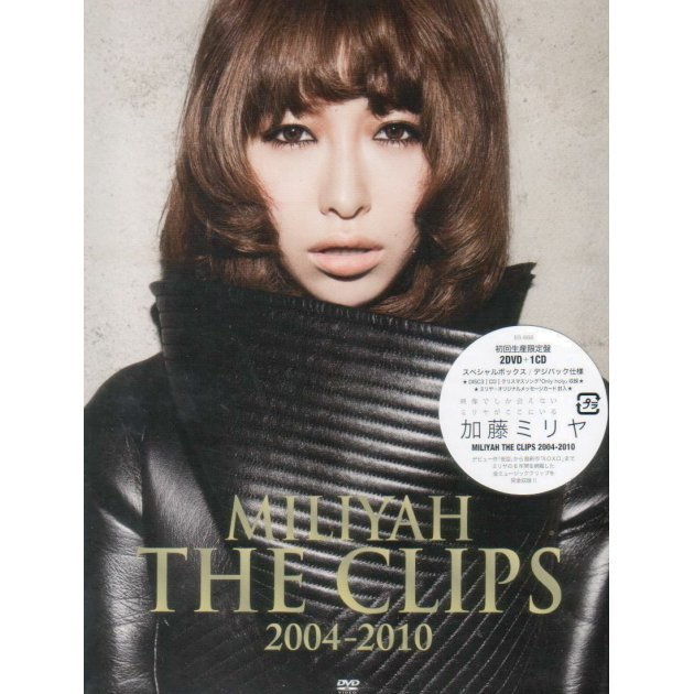 Miliyah Clips 2004-2010 [Limited Edition]