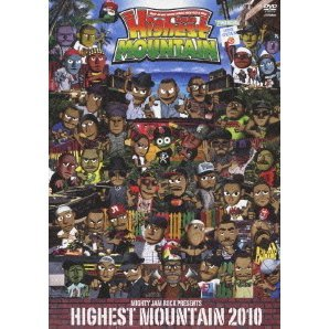 Mighty Jam Rock Presents Highest Mountain 2010